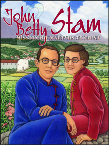 Children's Book: John and Betty Stam Visualized Story