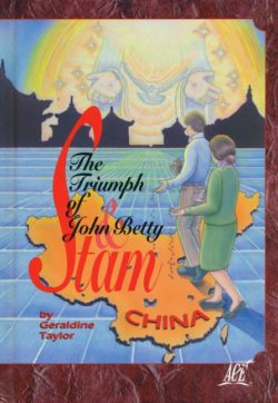Children's Book: The Triumph of John and Betty Stam
